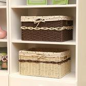 簡約日系編織桌面收納箱收納盒草編衣服零食收納筐儲物化妝整理盒WY