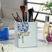 那瀾多好創意時尚可愛小清新化妝刷筆筒辦公室桌面收納盒商務禮品
