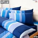 床包 / 雙人加大6X6.2尺-純棉【海水藍】戀家小舖台灣製AAC301