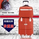 旅行包拉桿包女行李包袋短途旅游入院待產包大容量輕便手提收納袋 NMS漾美眉韓衣