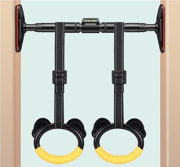 吊環兒童訓練小孩健身單杠家用長高神器室內運動器材拉伸助長拉環