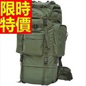 登山包-戶外大容量方便後背包2色57w41【時尚巴黎】