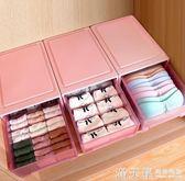 內衣收納盒抽屜式內褲襪子整理箱分格三件套文胸胸罩家用有蓋盒子 滿天星