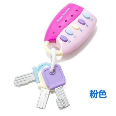玩具鑰匙(粉)←兒童汽車鑰匙 玩具鑰匙 仿真汽車鑰匙 汽車遙控器 音樂小鑰匙 音樂遙控器