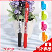 《日貨》角落生物 正版 環保鋼珠筆 彩色中性筆 原子筆  0.5mm ZEBRA C09094