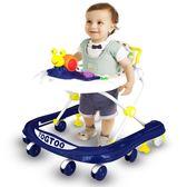 嬰兒幼兒童寶寶學步車多功能防側翻6/7-18個月手推可坐折疊男女孩·liv