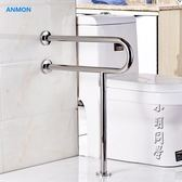 浴室安全扶手無障礙不銹鋼扶手衛生間防滑老年殘疾人扶手 小明同學NMS