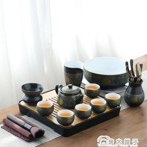 家用陶瓷茶具套裝中式創意古典蓋碗泡茶壺整套辦公室會客功夫茶具 ATF青木鋪子