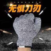 HPPE防割手套裁剪防護防刺全指戰術鋼絲作戰鐵手套殺魚   熊熊物語