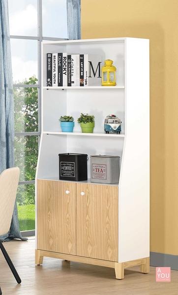 溫妮2.7尺雙門書櫃 (大台北免運費)【阿玉的家2020】
