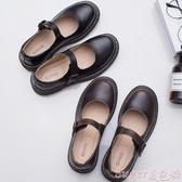 娃娃鞋日系娃娃鞋女秋季新款復古圓頭學院風搭扣小皮鞋lolita軟妹單鞋 交換禮物
