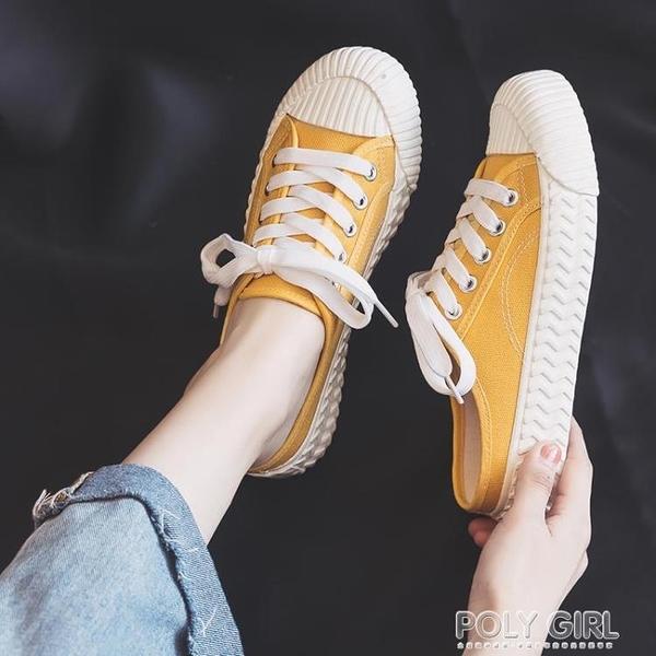 黃色半拖帆布鞋子女夏2019洋氣復古潮鞋山本風智熏布鞋網紅一腳蹬 POLYGIRL