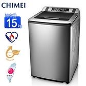 CHIMEI奇美 15KG定頻直立式洗衣機 WS-P1588S~含基本安裝+舊機回收
