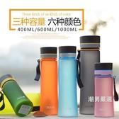 水杯 運動水壺塑料水杯大容量太空杯學生戶外健身水瓶隨手杯子