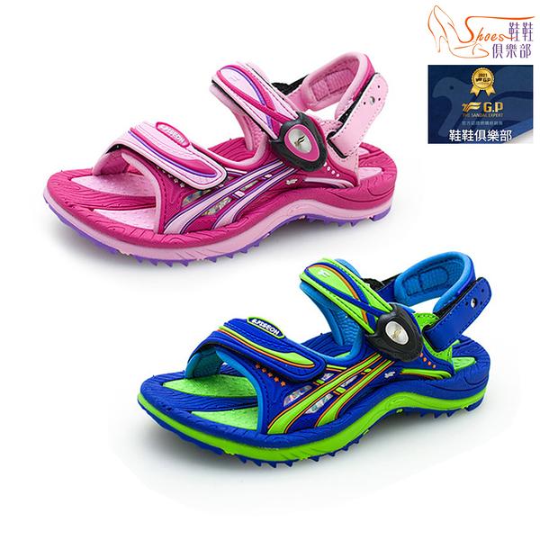 G.P童鞋.EFFORT+戶外休閒兒童涼鞋.藍綠/桃紅【鞋鞋俱樂部】【255-G1617B】