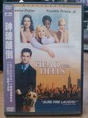 挖寶二手片-C11-008-正版DVD*電影【神魂顛倒】-小佛萊迪普林茲*莫妮卡波特*影印封面