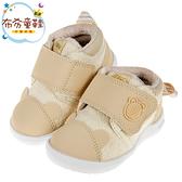 《布布童鞋》日本IFME童趣小熊毛巾黃色超輕量寶寶機能學步鞋(12.5~15公分) [ P9Q413K ]