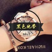 韓版潮流時尚手錶女休閑情侶手錶男學生韓國石英防水簡約皮帶手錶  ~黑色地帶