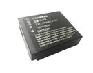 黑熊館 DMC-GM1專用 DMW-BLH7E 高容量 防爆電池 DMW-BLH7