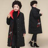 羽絨外套 媽媽冬裝棉衣中長版新品新款特大碼洋氣棉襖外套中老年羽絨棉服女 最後一天85折