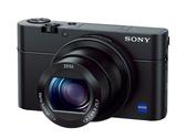 【震博】Sony RX100M3(台灣索尼公司貨;分期0利率)