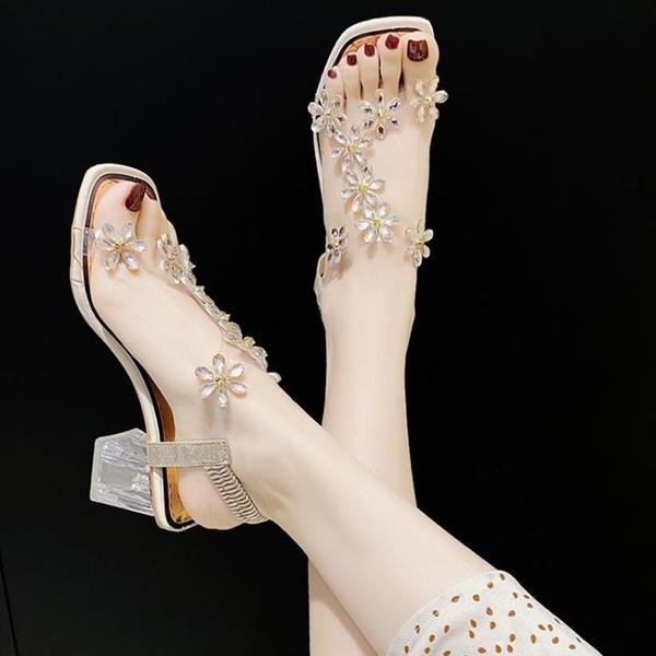 低跟鞋 水鉆涼鞋2021年新款女夏季羅馬水晶粗跟氣質中跟仙女風透明高跟鞋