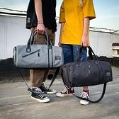 健身包 健身包男手提干濕分離包訓練包足球健身房背包干濕小健身運動包男 快速出貨