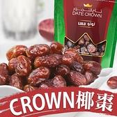 即期品-Crown阿聯酋天然椰棗250g (LULU) 賞味期2021年4月23日 品質良好 請盡快食用