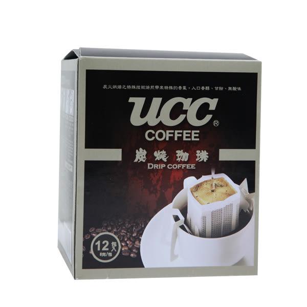 UCC濾掛式咖啡炭燒12P
