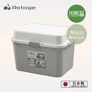 日本 Astage HomeBox620戶外室內用大型收納箱 灰色 68L
