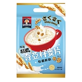 桂格奇亞籽麥片特濃鮮奶28Gx10 超值二入組【愛買】