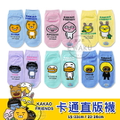 Kakao Friends 短襪 童襪 卡通直版襪 台灣製