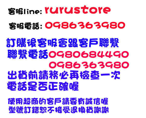 ♥ 俏魔女美人館 ♥ ASUS ZenFone 3 {狼 *立體浮雕硬殼} 手機殼 手機套 保護殼