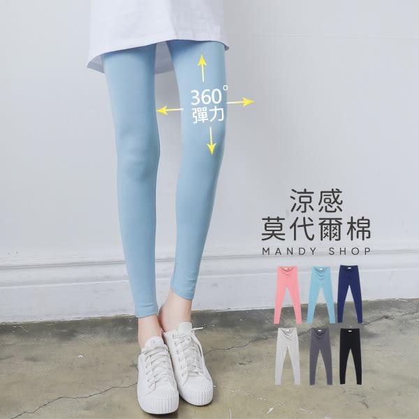 【MN0008】 瑜珈腰六色涼感莫代爾棉內搭褲