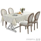 桌布桌布防水防油免洗茶幾塑料布藝北歐pvc現代桌墊書桌ins風學生餐桌 晶彩