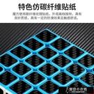 魔域文化碳纖維魔方二3三階4階正階異形sq1金字塔五魔順滑初【全館免運】
