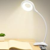 檯燈 久量可充電led小台燈大學生護眼學習書桌臥室宿舍床頭節能閱讀燈