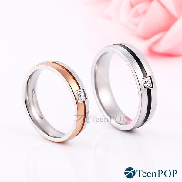 情侶對戒 ATeenPOP 情侶戒指 白鋼戒指 堅定誓約 單個價格 情人節禮物