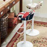 吧臺椅鐵藝現代簡約高腳椅子酒吧高凳手機店凳子靠背吧凳升降吧椅XW全館免運