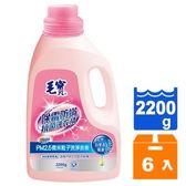 毛寶 除霉防螨抗菌 洗衣精 2200g (6入)/箱