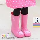 兒童雨鞋男童寶寶膠鞋萌物雨靴女童時尚防滑水鞋春夏秋冬