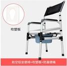 老年人坐便椅孕婦防滑可摺疊洗澡器大便椅子家用移動馬桶凳衛生間 小山好物