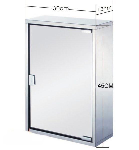 二層不鏽鋼浴室鏡櫃/儲物箱(還有不透光磨砂玻璃門)