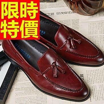 男皮鞋-個性必備懶人休閒男樂福鞋4色59p7[巴黎精品]