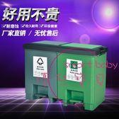 垃圾桶 腳踏分類垃圾桶 室內外雙桶可回收40L戶外 腳踩家用桶環衛垃圾筒 【快速出貨】