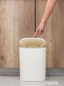 居家家按壓式夾縫垃圾桶家用廚房小紙簍客廳臥室衛生間帶蓋垃圾筒QM『艾麗花園』