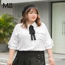 Miss38-(現貨)【A07376】大...