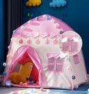 兒童帳篷室內單帳篷