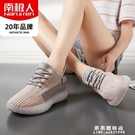 果凍椰子鞋女士 官網2020夏季新款飛織跑步鞋女網面運動休閒鞋 果果輕時尚