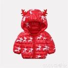 熱賣嬰兒棉衣外套 兒童棉衣反季清倉女童羽絨棉服寶寶冬季棉襖女寶寶嬰兒冬裝外套男 coco